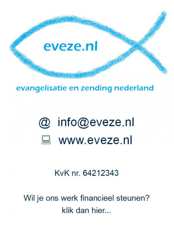 Financieel steunen
